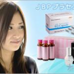 jbp_placenta2