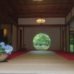 「瞑想法セラピー」プラーナ・ヒーリング セラピー講座 8月5日(日)開催のお知らせ